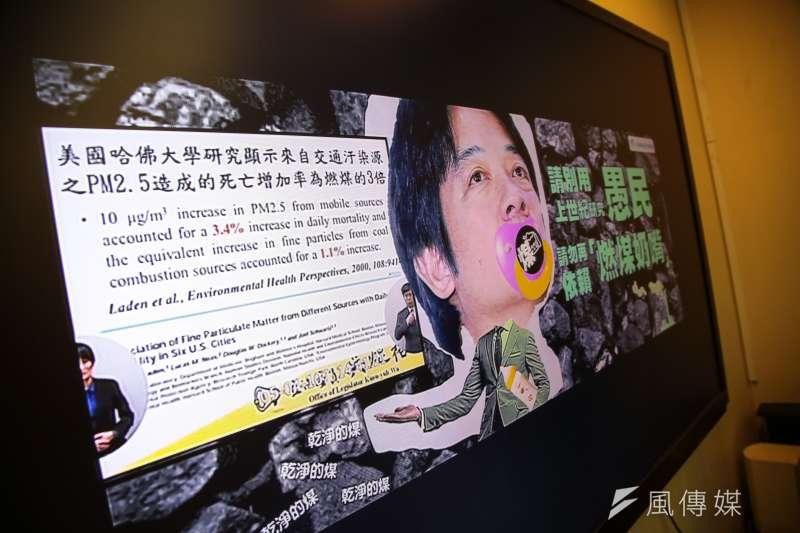 賴清德意志雙殺藻礁與環評?圖為台灣健康空氣聯盟理事長葉光芃、國民黨立委等舉行「藻礁案官方投票部隊再現?」記者會。(顏麟宇攝)