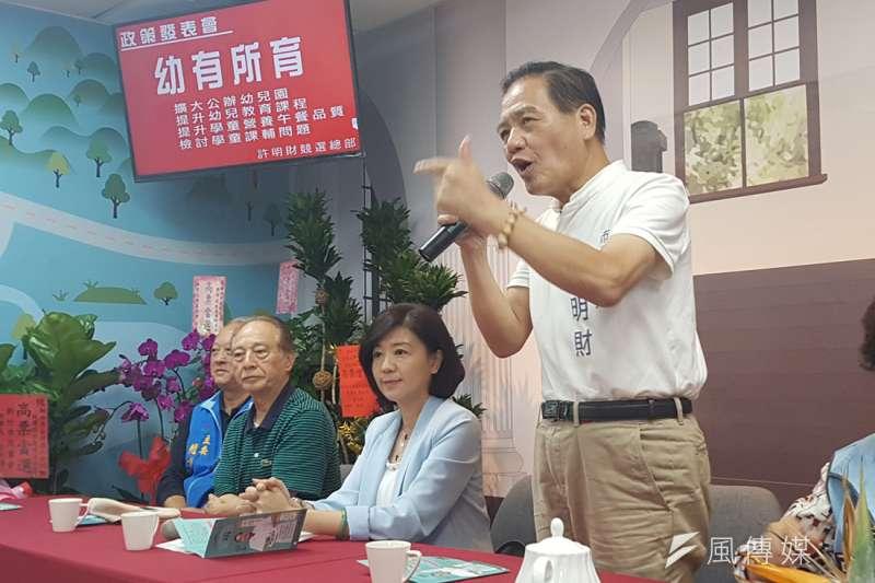 新竹市長候選人許明財表示,將讓所有兒童皆享公平受教權。(圖/方詠騰攝)