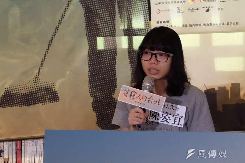 20181005-「貧窮人的台北」特展4日開幕,在5日上午記者會上,社工陳姿宜現身談貧窮經驗。(謝孟穎攝)