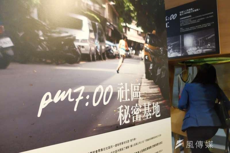 20181005-「貧窮人的台北」特展4日開幕,以清晨4點為主題,探討台北貧窮者一天24小時的真實生活。(謝孟穎攝)