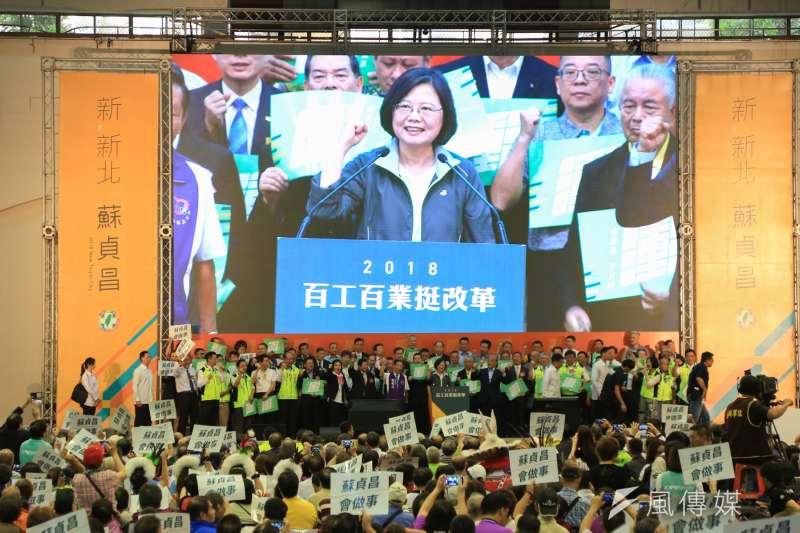 民進黨從2018年九合一選舉喊出「百工百業挺改革」,在2020大選中見到成效,不少挺綠企業的確出力甚多。(資料照,簡必丞攝)