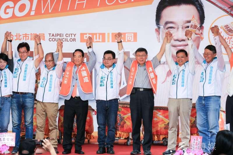 台北市長柯文哲(右3)與親民黨主席宋楚瑜(左4)7日出席台北市議員林國成(中)競選連任總部成立大會,並舉手表示支持。(簡必丞攝)