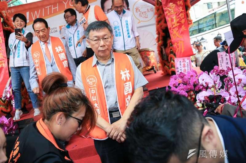 20181007-台北市長柯文哲7日出席台北市議員林國成競選連任總部成立大會。(簡必丞攝)