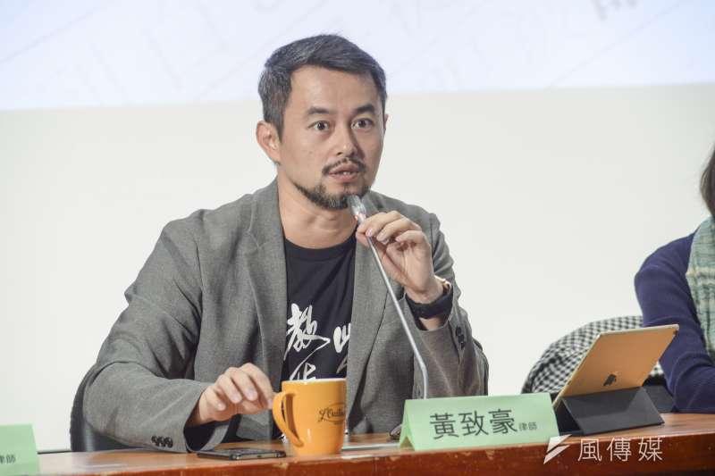20181007-「此人沒有教化可能性?」2018台灣死刑判決研討會,律師黃致豪。(甘岱民攝)
