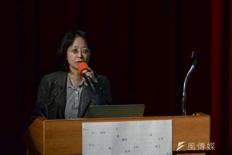廢死聯盟理事張娟芬7日出席「此人沒有教化可能性?」2018台灣死刑判決研討會,指出本次論文正要探討王信福案這個「活化石」,如何反映司法的進步或停滯。(甘岱民攝)