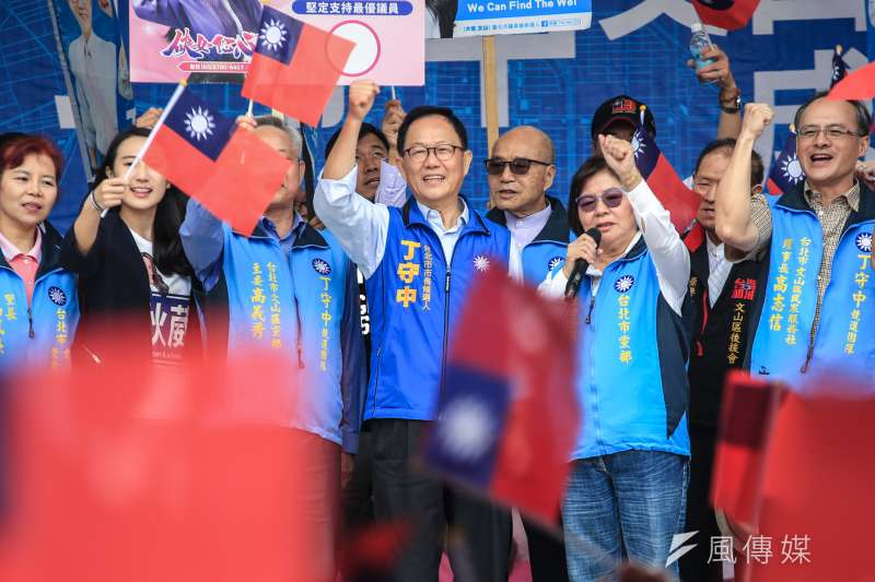20181007-國民黨台北市長參選人丁守中7日出席文山區後援會成立大會。(簡必丞攝)