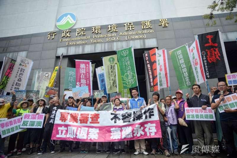 20181008-中油觀塘案環評大會,環團在環保署前抗議。(甘岱民攝)