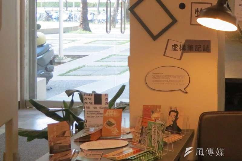 為紀念葉石濤先生逝世十周年,高雄文學館於十月期間,打造連結虛實情境的「葉先生的房間」及一系列講座、展覽。(圖/徐炳文攝)
