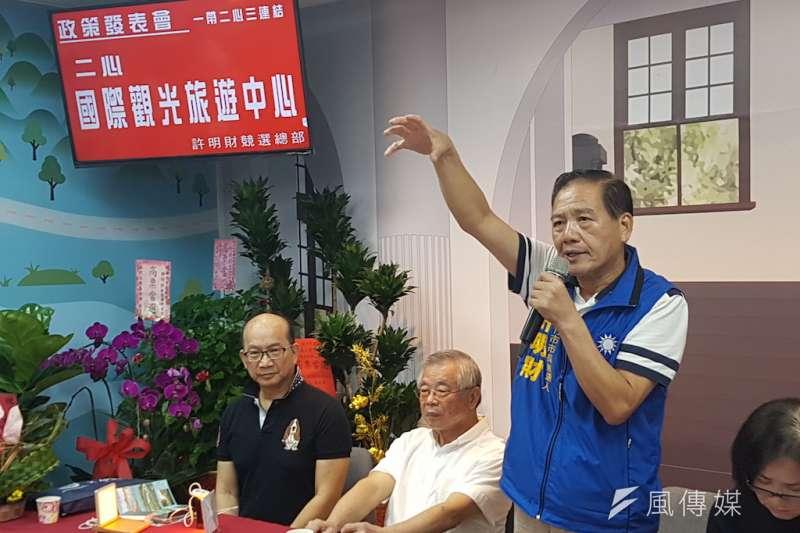 新竹市長候選人許明財再度推出政見—國際觀光旅遊中心。(圖/方詠騰攝)