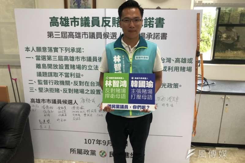 林智鴻反對賭場,捍衛母語,表示自己與韓國瑜不同。(圖/徐炳文攝)