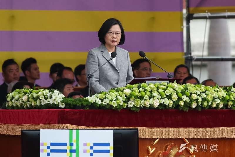 總統蔡英文致詞發表國慶講話,「中國試圖挑戰區域現狀的作為,引起國際社會高度關注」。(資料照,顏麟宇攝)
