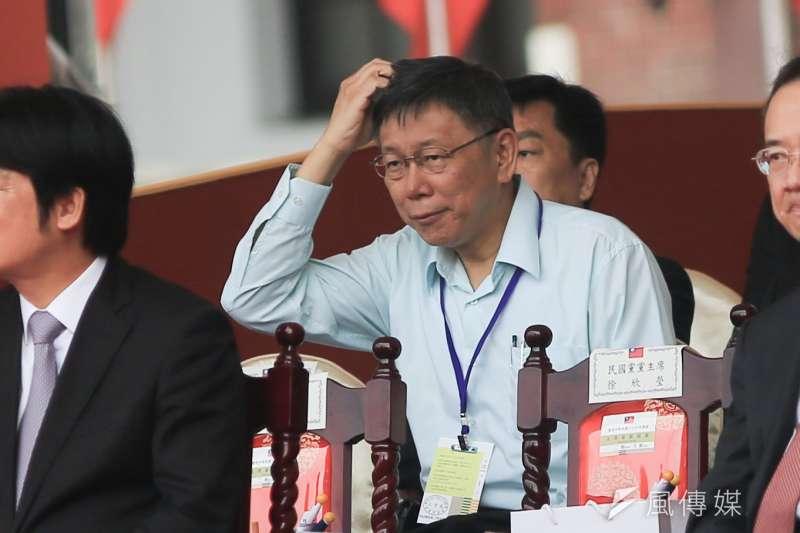 20181010- 2018年中華民國國慶大典10日上午於總統府前登場,台北市長柯文哲出席。(簡必丞攝)