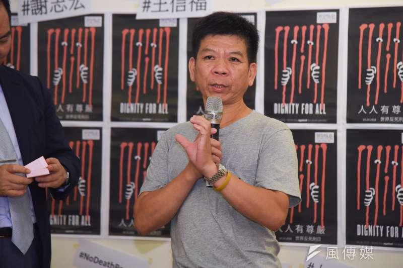 20181010-台灣廢除死刑推動聯盟10日舉行「在。不在。」講座,已平反死囚鄭性澤到場分享。(羅紹文攝)