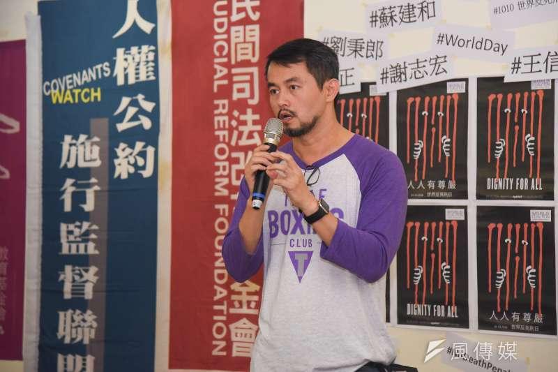 20181010-台灣廢除死刑推動聯盟10日舉行「在。不在。」講座,平時關注死刑的律師黃致豪到場分享。(羅紹文攝)