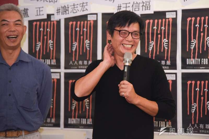 20181010-台灣廢除死刑推動聯盟10日舉行「在。不在。」講座,已平反死囚徐自強(右)到場參與活動。(羅紹文攝)