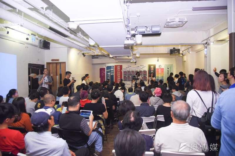 20181010-台灣廢除死刑推動聯盟10日舉行「在。不在。」講座,向台灣死刑平反者致敬,吸引眾多民眾到場參與。(羅紹文攝)