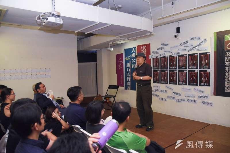 20181010-台灣廢除死刑推動聯盟10日舉行「在。不在。」講座,平時關注死刑的人本基金會董事長史英到場分享。(羅紹文攝)
