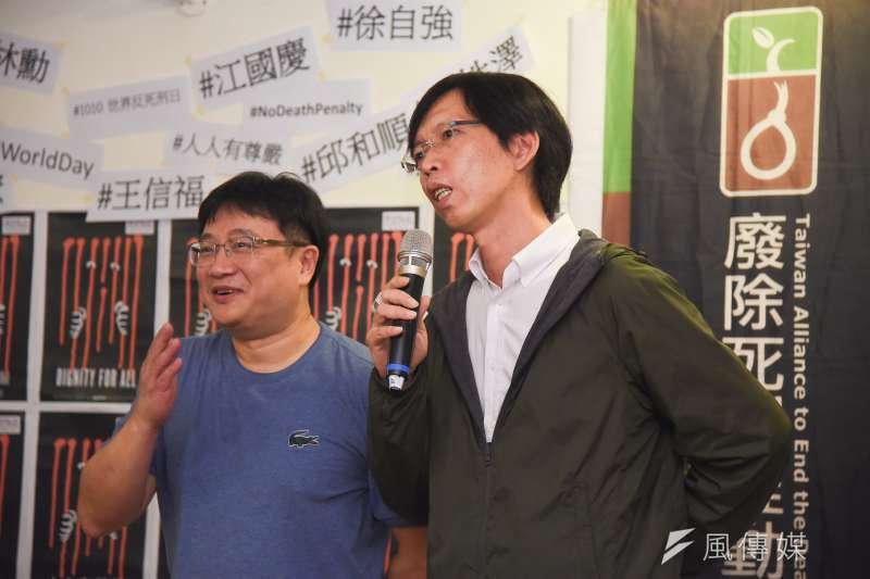 20181010-台灣廢除死刑推動聯盟10日舉行「在。不在。」講座,已平反死囚蘇建和(右)到場參與活動。(羅紹文攝)