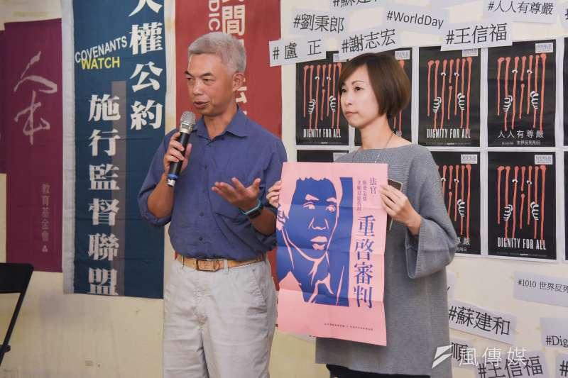 20181010-台灣廢除死刑推動聯盟10日舉行「在。不在。」講座,律師尤伯祥到場呼籲大眾關注蘇炳坤一案。(羅紹文攝)