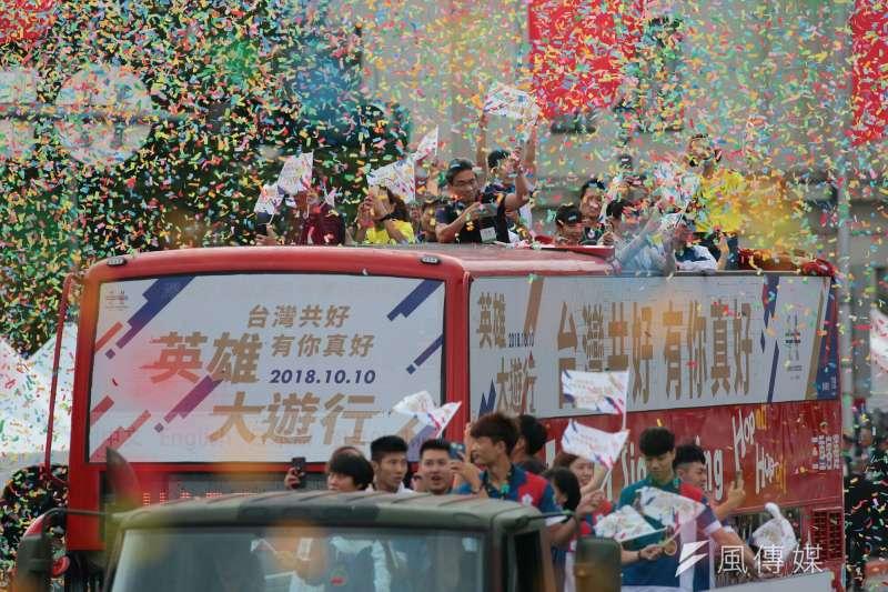 2018年中華民國國慶大典10日上午於總統府前廣場盛大舉行,總統蔡英文發表演說後,登場的是花車遊行嘉年華,由亞運英雄領航,帶領24輛主題花車在台北街頭遊行,邀民眾一起上街為台灣英雄喝采。(顏麟宇攝)