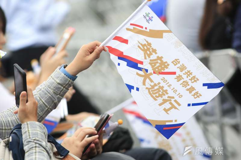 20181010- 2018年中華民國國慶大典10日上午於總統府前登場。今年國慶活動以「2018 台灣共好」為主題,嘉年華重頭戲由印尼亞運中華代表團選手領軍的英雄大遊行。(簡必丞攝)