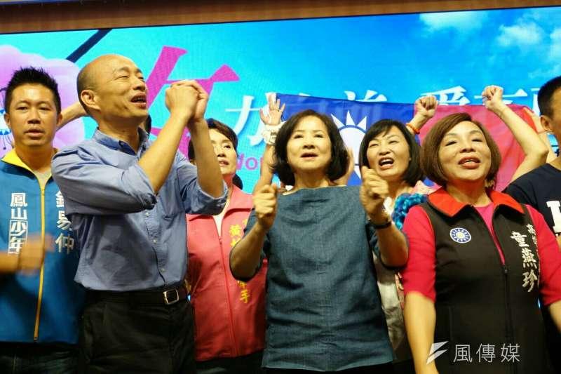 《高雄姐妹力挺韓國瑜之友會》成立,氣氛熱烈。(新新聞林瑞慶攝).