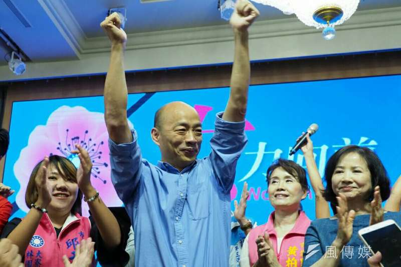 《高雄姐妹力挺韓國瑜之友會》成立。。(新新聞林瑞慶攝)
