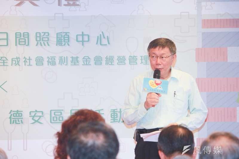 民進黨多次向柯文哲喊話確認其「台灣價值」。(資料照,方炳超攝)
