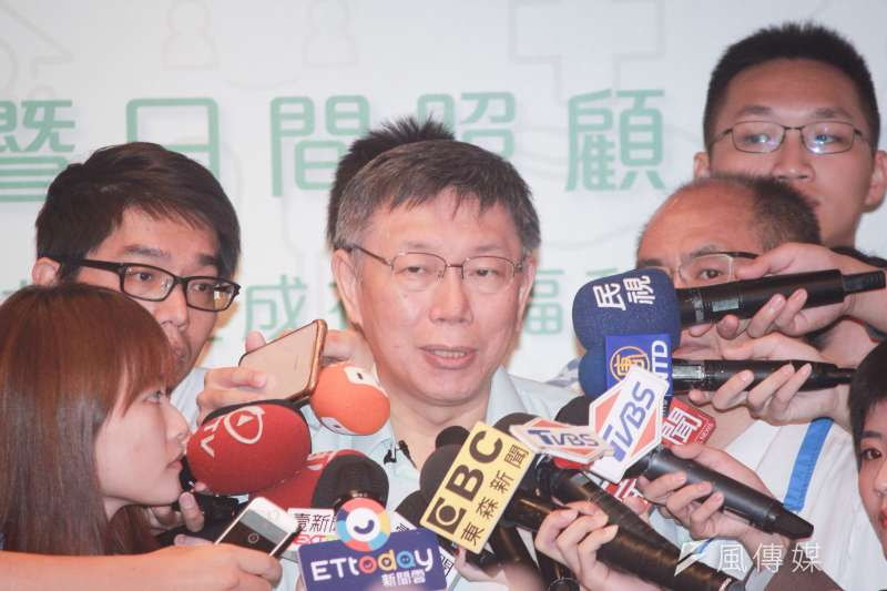 台北市長柯文哲11日上午出席大安老人服務中心暨日照中心開幕。(方炳超攝)