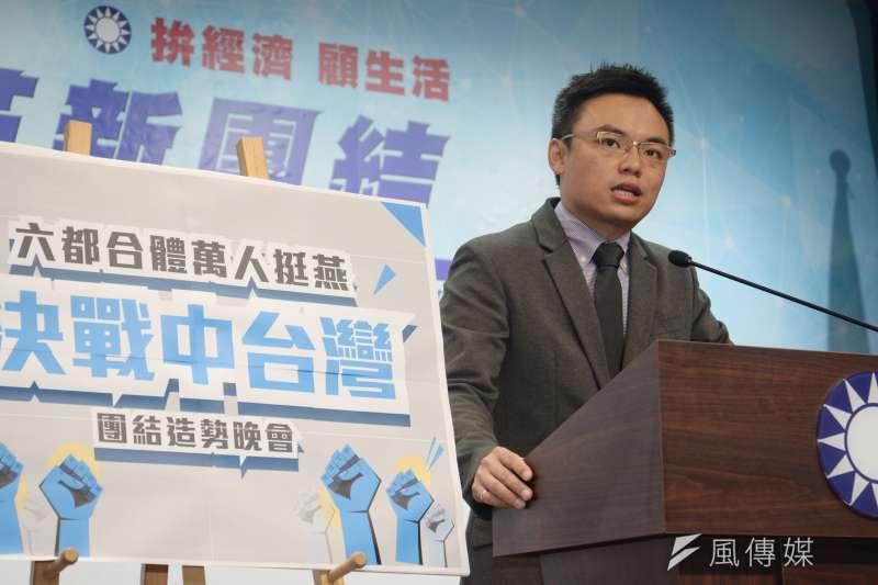 國民黨發言人洪孟楷元旦宣布投入新北市第一選區選舉。(資料照片,甘岱民攝)