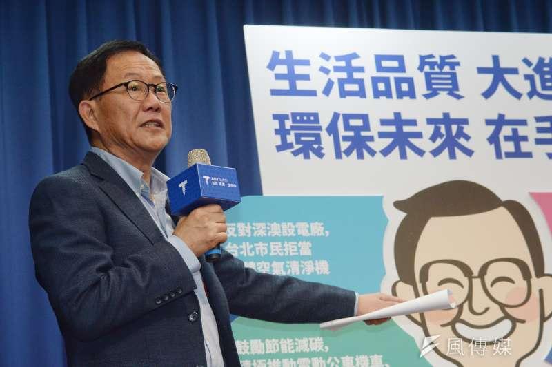 台北市長參選人丁守中環保政策記者會。(甘岱民攝)