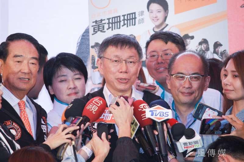 對於日前行政院長賴清德指稱,台北市長柯文哲主張兩岸一家親,是向世界宣告台灣接受中國的統一目標!《美麗島電子報》今針對此事做出民調,詢問民眾是否同意賴的說法?很同意的民眾有7.1%、還算同意10.7%、有點不同意28.0%、很不同意39.6%,不同意者合計67.6%,高達6成7民眾表態不同意。(資料照,方炳超攝)