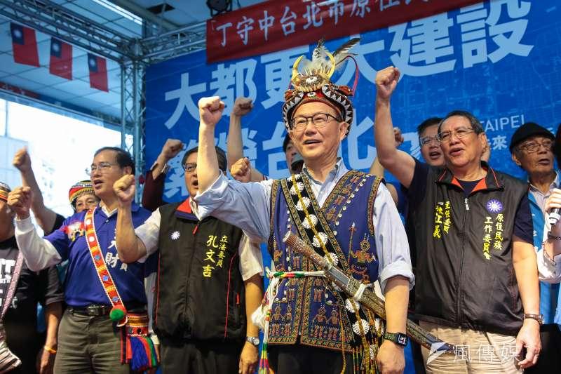 國民黨台北市長參選人丁守中13日出席「丁守中台北市原住民後援會」成立大會。(顏麟宇攝)