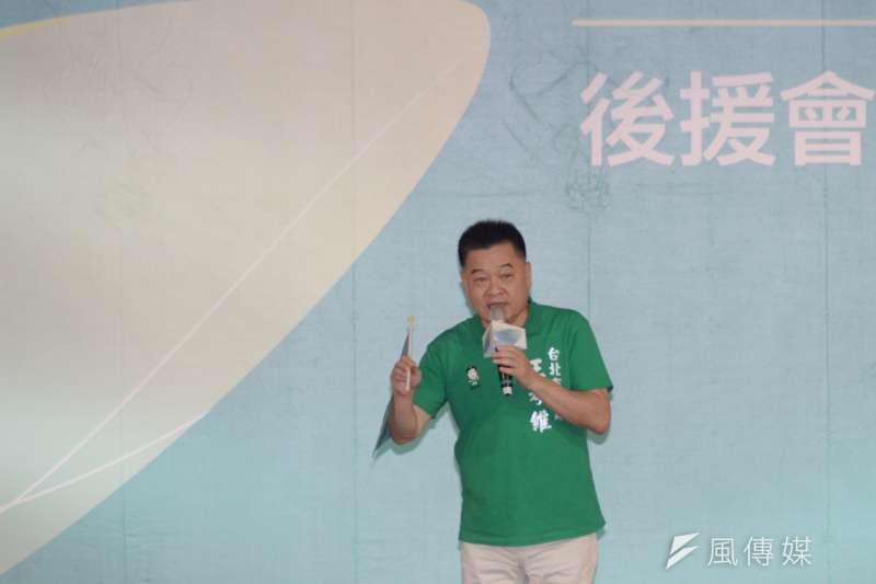 20181014-姚文智內湖南港後援會成立授旗授證大會,台北市議員王孝維。(甘岱民攝)
