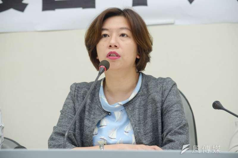 20181015-「韓流? 發言不入流」記者會,立法委員林靜儀。(甘岱民攝)