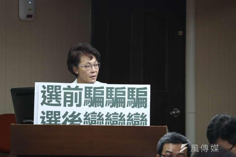 20181015-立法院社會福利及衛生環境委員會,圖為立委黃昭順。(陳品佑攝)
