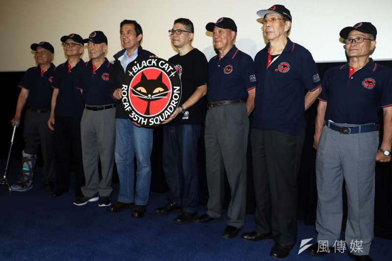 電影《疾風魅影-黑貓中隊》16日舉行首映會,前總統馬英九(左四)和導演楊佈新(左五)與老隊員合照。(蘇仲泓攝)