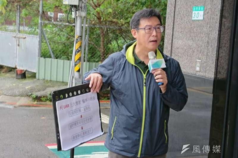 年底大選將至,民進黨台北市長參選人姚文智今(17)召開五大弊案記者會。(林瑋豐攝)
