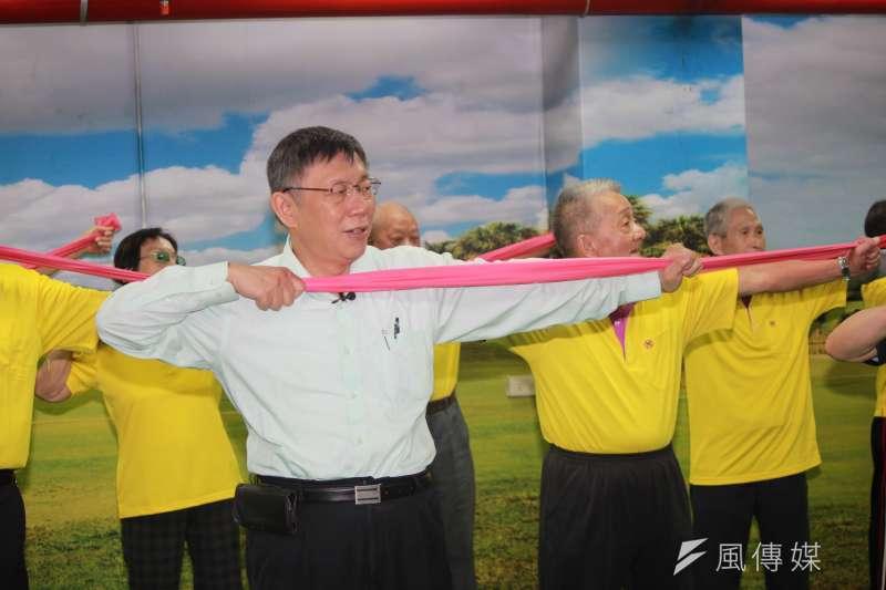 20181017-今天是重陽節,台北市長柯文哲17日前往浩然敬老院參加敬老活動,哲與長者一同運動、打撞球。(方炳超攝)