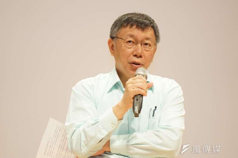 20181018-台北市長柯文哲出席2018金輪獎頒獎表揚大會。(盧逸峰攝)
