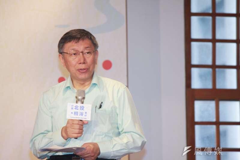 台北市長柯文哲18日針對《屠殺》作者葛特曼在英國西敏寺發表的談話,表示「為何不說我對他的觀感」,並批葛特曼是典型的恩將仇報。(方炳超攝)