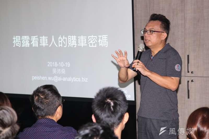 20181019-U-CAR 汽車網站創辦人陳鵬旭(Bob) 19日出席「DATA DRIVES 汽車產業數據產品發表會」。(顏麟宇攝)