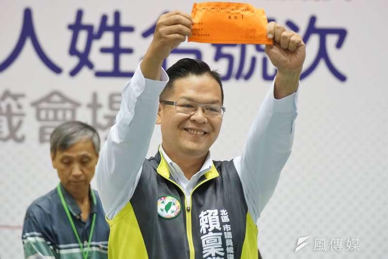 20181019-新竹市市長暨市議員選舉號次抽籤,議員候選人賴稟豐出席。(盧逸峰攝)