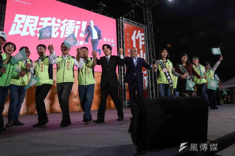 行政院長賴清德與民進黨新北市長候選人蘇貞昌同台參加三重造勢晚會。(陳品佑攝)