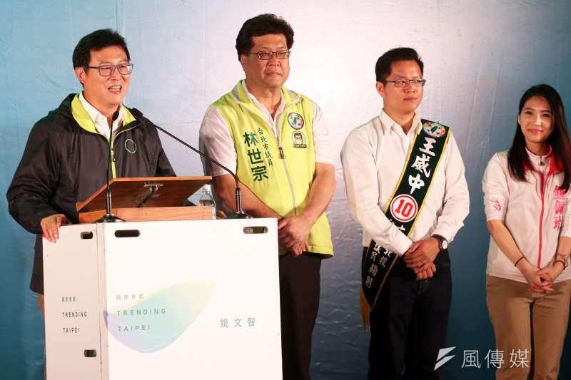 20181020-民進黨籍台北市長參選人姚文智晚間出席「士林北投區後援會」成立授旗授證大會,並在會中致詞。(蘇仲泓攝)