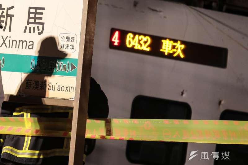 20181021-台鐵普悠瑪翻車,新馬車站,第6432車次。(顏麟宇攝)