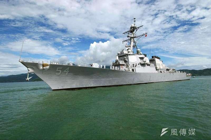 美國海軍「柯蒂斯.威爾伯號」(USS Curtis Wilbur)(Wikipedia / Public Domain)