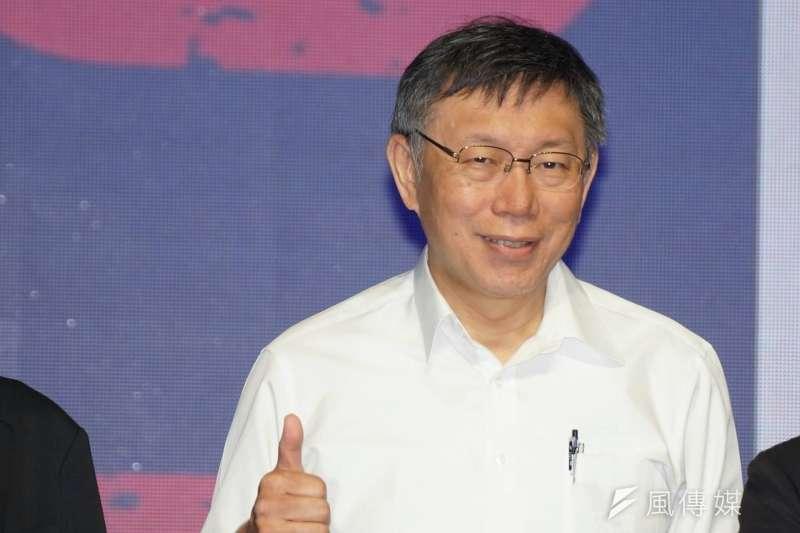台北市長柯文哲4年任內還債達530億元,寫下新高。(資料照,盧逸峰攝)