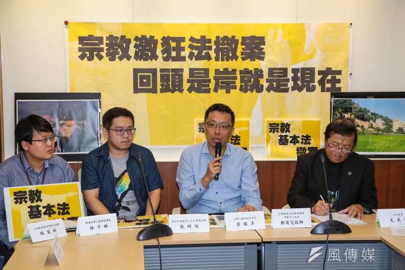 台灣人權促進會長翁國彥(右2)等多個民間團體24日召開「宗教激狂法撤案,回頭是岸就是現在」記者會。(顏麟宇攝)