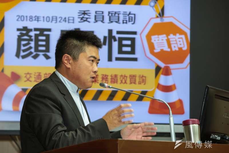 國民黨副秘書長顏寬恒宣布辭去黨職,重返地方經營引發外界聯想。(資料照,顏麟宇攝)
